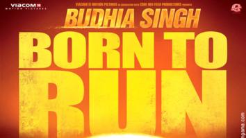 First Look Of The Movie Budhia Singh - Born To Run