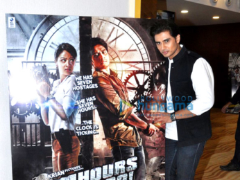 Media meet of '7 Hours To Go'