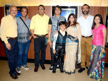 Special screening of 'Dhanak'