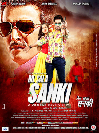 First Look Of The Movie Dil Sala Sanki