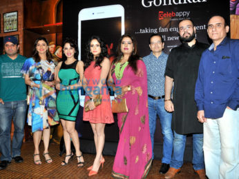 Launch of Smita Gondkar app