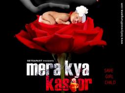 First Look Of The Movie Mera Kya Kasoor