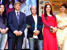 Trailer launch of 'Murder Madhuri'