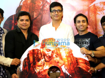 Audio release of 'My Father Iqbal'