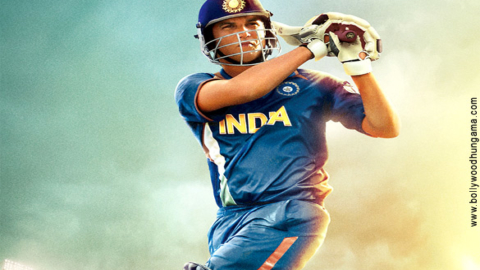 First Look Of The Movie M.S. Dhoni - The Untold Story