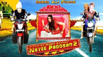 First Look Of The Movie Nayee Padosan 2
