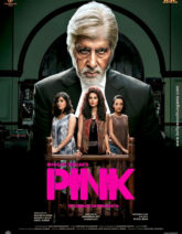 First Look Of The Movie Pink