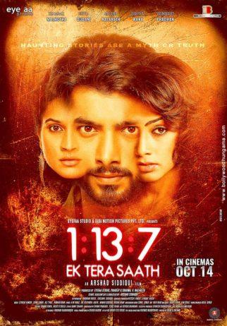 First Look Of The Movie 1:13:7 - Ek Tera Saath