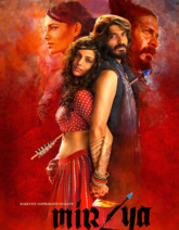 First Look Of The Movie Mirzya
