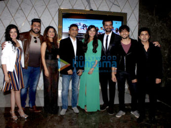 Premiere of 'Days of Tafree'