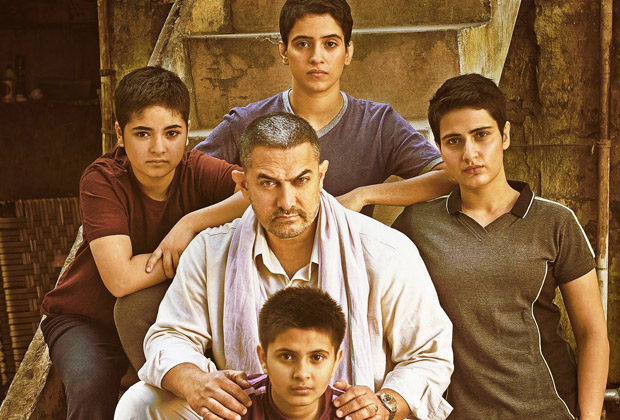 Aamir Khan's Dangal trailer to be attached to Shivaay and Ae Dil Hai Mushkil