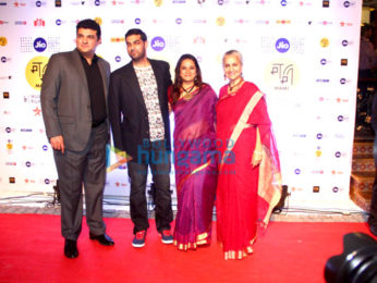Amitabh Bachchan, Aamir Khan and many more attend the 18th MAMI Mumbai Film Festival'