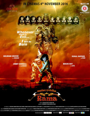 First Look Of The Movie Mahayoddha Rama