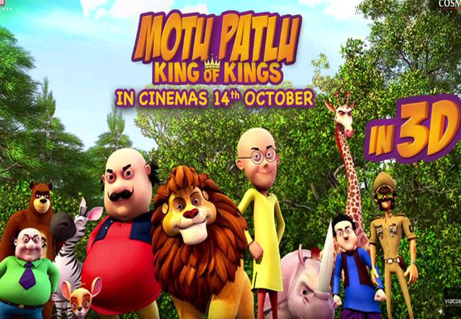 Motu Patlu – King of Kings Review /5 | Motu Patlu – King