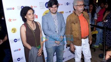 Premiere of 'Lipstick Waale Sapne' at the MAMI 18th Mumbai Film Festival 2016 with Konkana Sen Sharma