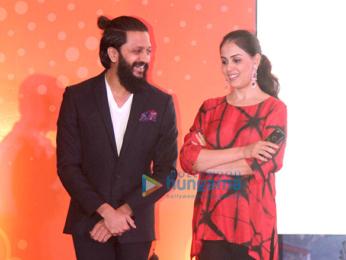 Riteish Deshmukh & Genelia Dsouza launch the Labour Analgesia app 'Birth Ease'