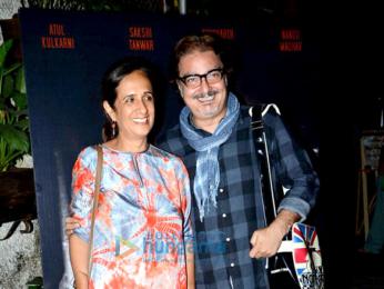 Special screening of Mira Nair's Azaad