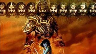 Theatrical Trailer (Mahayoddha Rama)