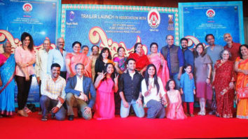 Trailer Launch Of 'Ventilator'