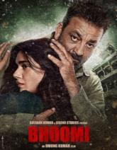 Bhoomi (6)