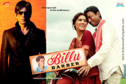 First Look Of The Movie Billu