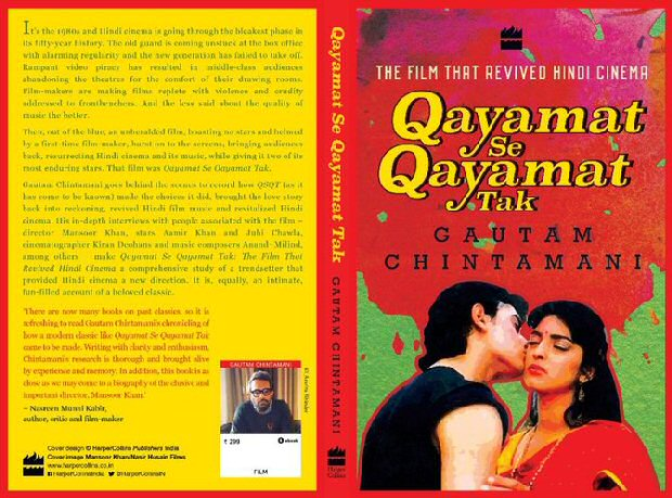 Book review Gautam Chintamani