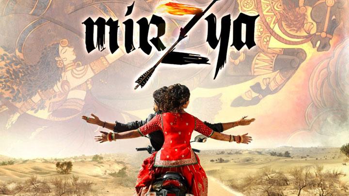 INS231603679 Mirzya - Dare To Love