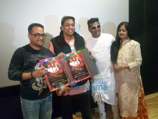 Launch of music video 'Albeliya'