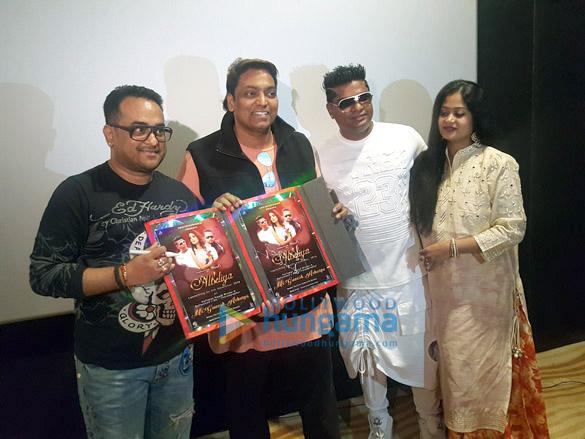 Launch of music video 'Albeliya'