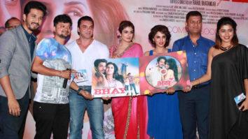 Raveena Tandon And Sohail Khan Music Launch Of The Marathi 'Bhay'