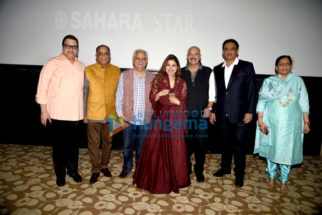 Rakesh Roshan, Ramesh Sippy and others at the launch of Sahara Star's Cinetheque