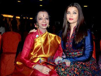 Aishwarya Rai Bachchan graces the 'International Dance Congress Meet' with her dance teacher Lata Surendra