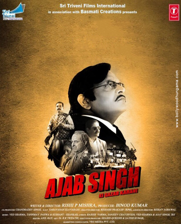 Exclusive First Look: Ajab Singh Ki Gajab Kahani