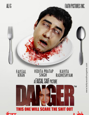 First Look Of The Movie Danger