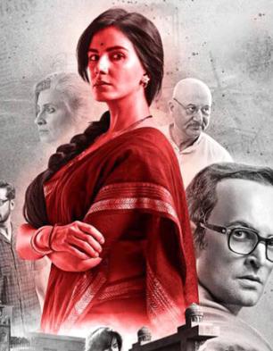 Indu-Sarkar-(4)