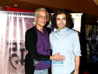 Special screening of 'Shor Se Shuruaat'