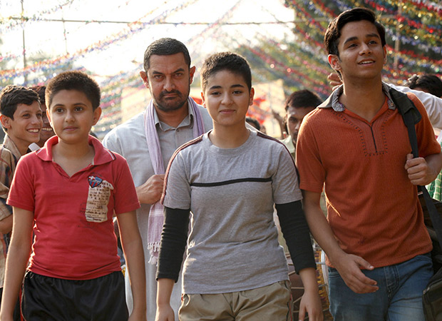 Special screening of Dangal for all-daughter families in Haryana's Karnal district