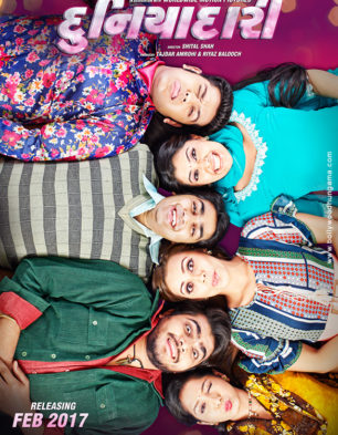 Duniyadari (Gujarati) 2017 Worldfree4u - Hindi Movie DVDScr HD 720P ESubs