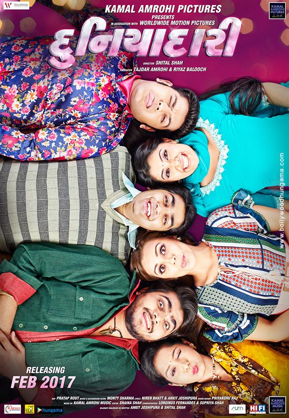 First Look Of The Movie Duniyadari (Gujarati)