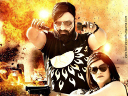 First Look Of The Movie MSG The Warrior – Lion Heart 2