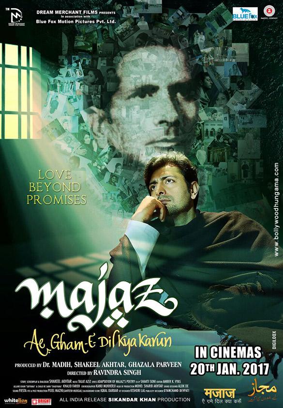 Majaz