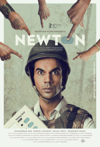 First Look Of Newton