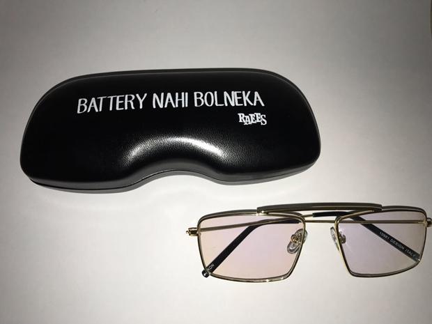b6ac7f2836 Check out  Raees makers distribute Shah Rukh Khan s glasses as ...