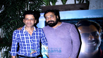 Special screening of 'Haraamkhor' hosted by Anurag Kashyap