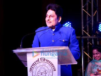 Amitabh Bachchan, Pankaj Udhas & others grace Ajivasan's 'Vasantotsav 2017'