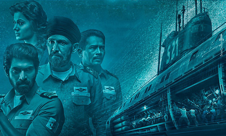 Ghazi Review (2)