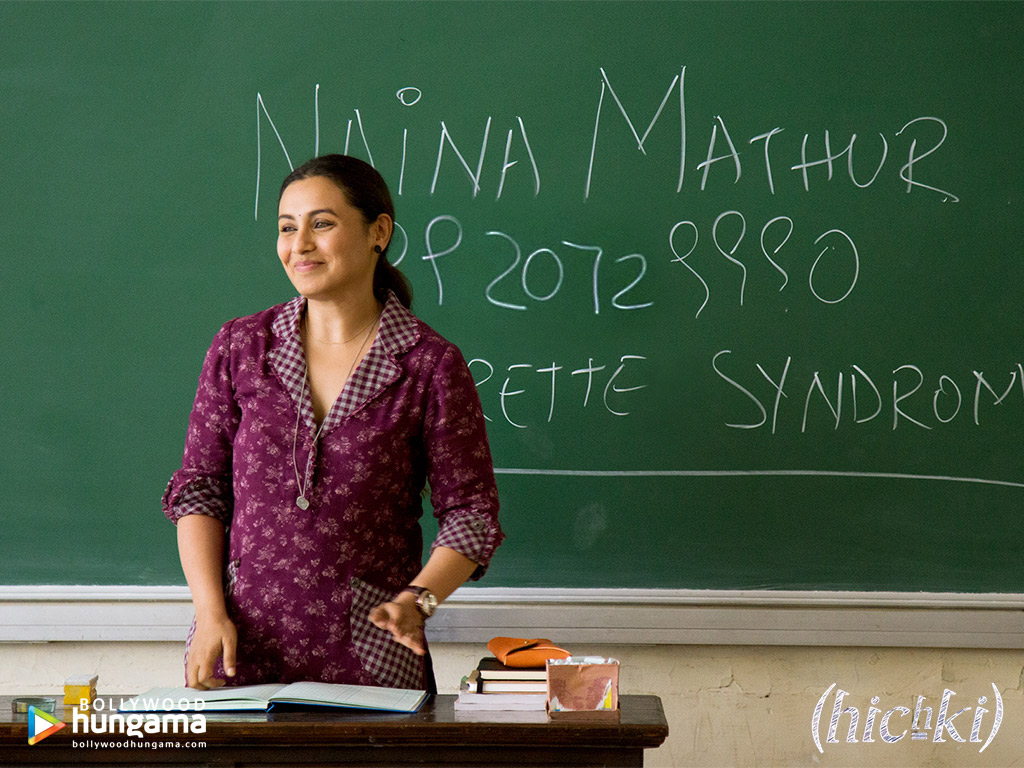 Wallpapers Of The Movie Hichki