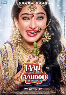 First Look Of The Movie Laali Ki Shaadi Mein Laddoo Deewana