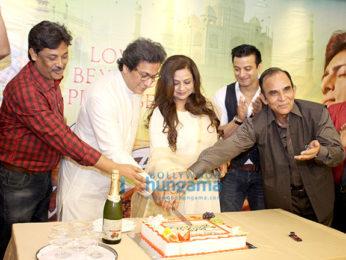 Talat Aziz, Alka Yagnik and others grace the success party of 'Majaz - Ae Gham-E-Dil Kya Karun'