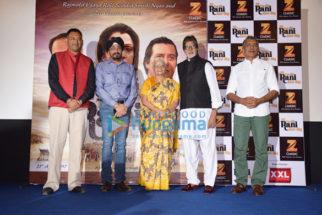 Amitabh Bachchan launches the theatrical trailer of 'Ek Thi Rani Aisi Bhi'